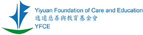 Logo Yiyuan Foundation of Care and Education